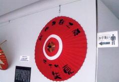 2011tenji02
